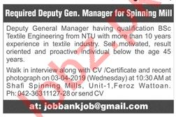 Deputy General Manager Jobs 2019 in Lahore