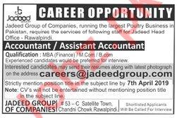 Jadeed Feeds Industries Rawalpindi Jobs for Accountant