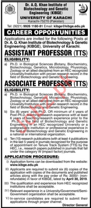 University of Karachi Teaching Jobs 2019