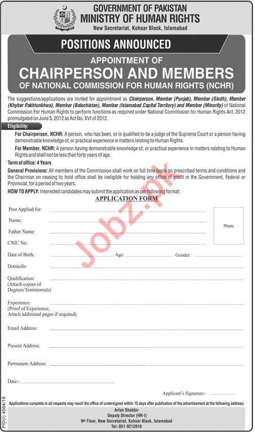 Chairperson & Member jobs in Ministry of Human Rights