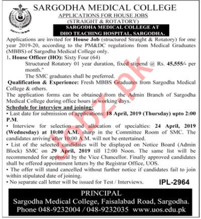 Sargodha Medical College SMC Jobs 2019 for House Officer