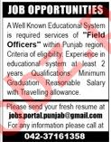 Field Officer Jobs Career Opportunity in Lahore