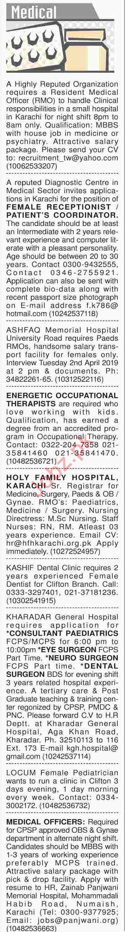 Dawn Sunday Classified Ads 31st March 2019 for Medical Staff