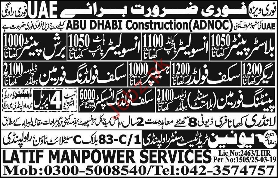 Abu Dhabi Construction Company Jobs For UAE