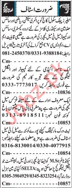 Daily Jang Teaching Staff Jobs 2019 in Quetta 2019 Job Advertisement