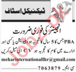 Engineer Job IN Lahore