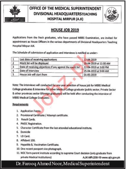 Divisional Headquarters Teaching Hospital House Job 2019 Job
