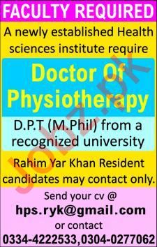 Doctor of Physiotherapy DPT Job 2019 in Rahim Yar Khan