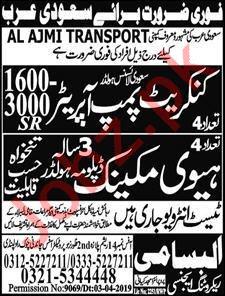 Al Ajmi Transport Company Jobs 2019 in Saudi Arabia 2019 Job