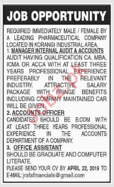 Accounts Officer & Manager Internal Audit Job in Karachi