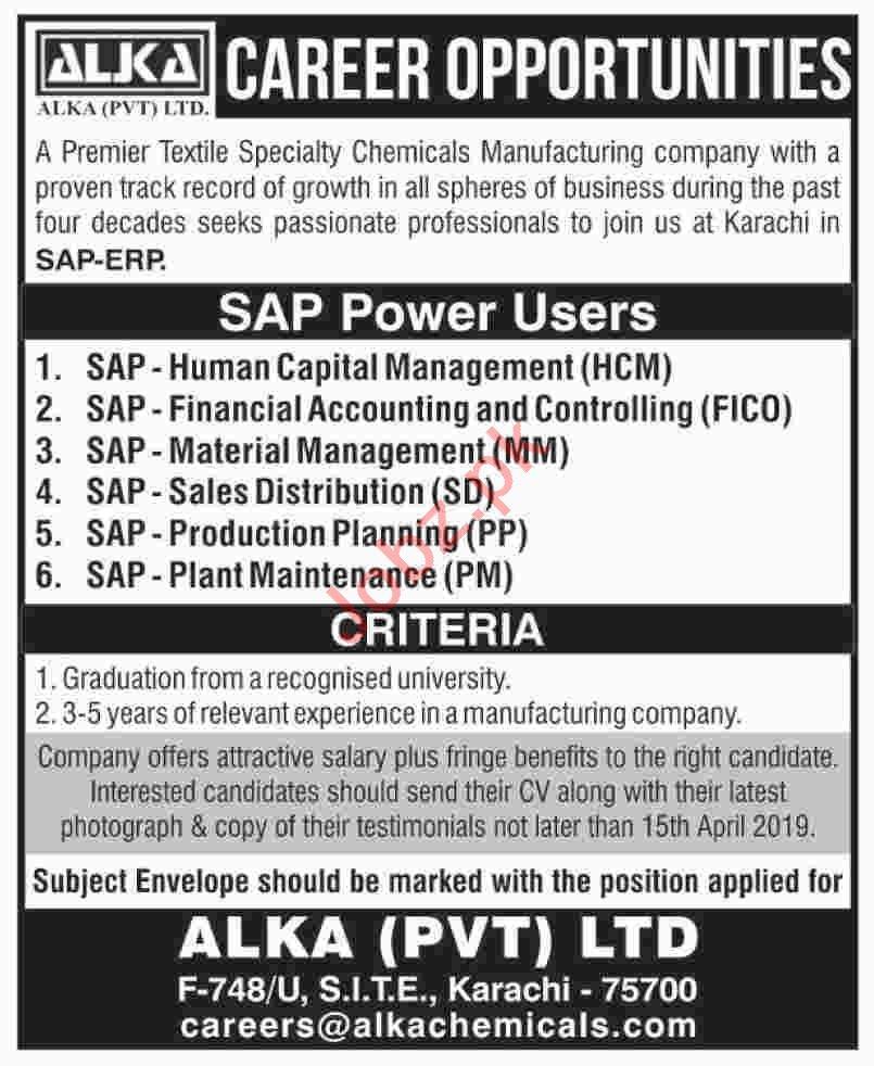ALKA Pvt Limited Management Jobs in Karachi