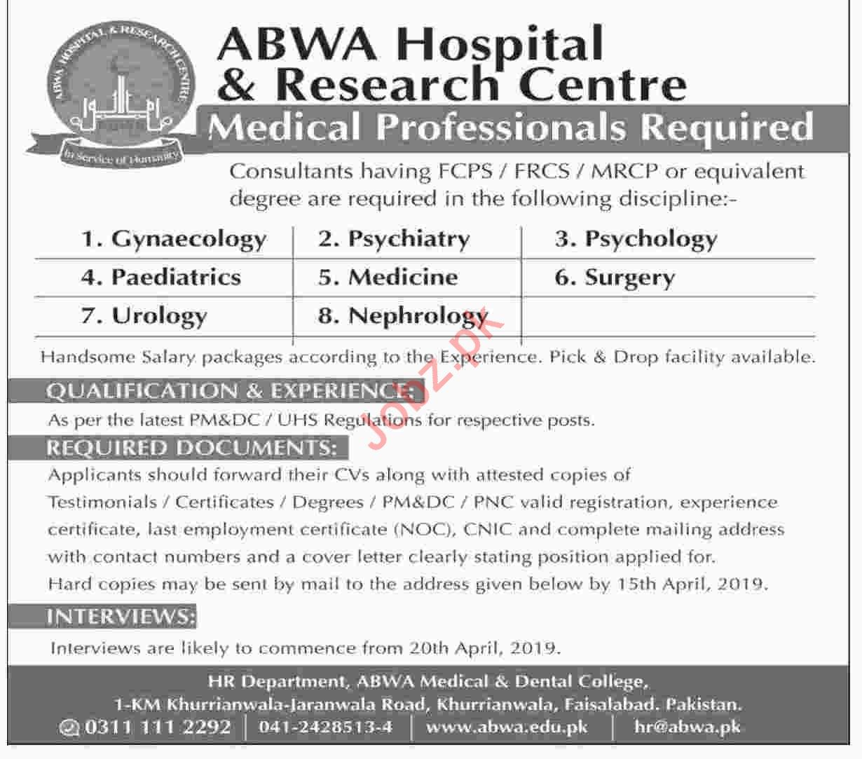 ABWA Hospital & Research Centre Medical Professionals Jobs