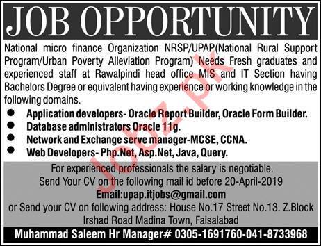 National Microfinance Organization IT Staff Jobs 2019