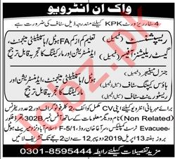 Receptionist, Guest Relations Officer & Manager Jobs