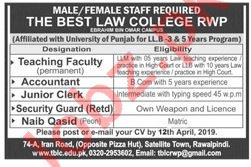 The Best Law College Rawalpindi Jobs for Lecturers