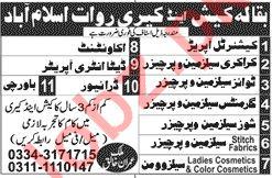 Bakala Cash & Carry Islamabad Jobs 2019 for Cashiers