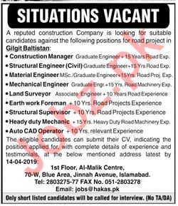 Civil Engineer, Surveyor & Auto CAD Operator Jobs 2019