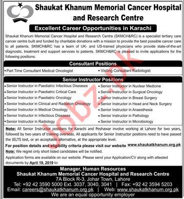 Consultants & Senior Instructors Jobs 2019 in Karachi