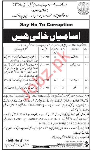 Board of Intermediate Education Job 2019 in Karachi 2019 Job