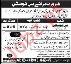 Bus Hostess Jobs 2019 in Lahore