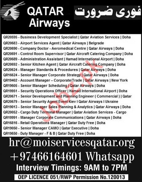 Qatar Airways Jobs for Doctor, Supervisor & Assistants