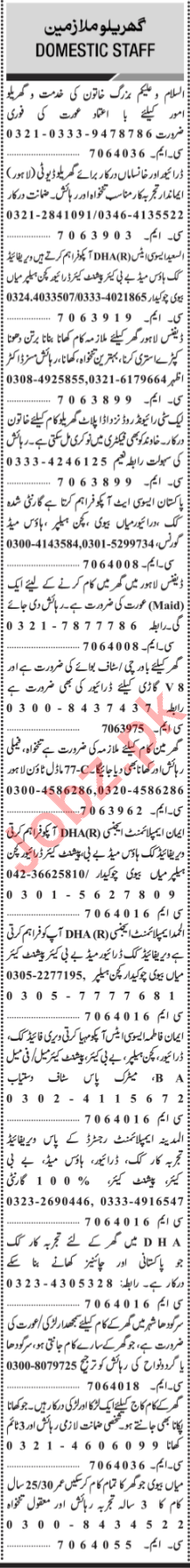Jang Sunday Classified Ads 7th April 2019 for House Staff 2019 Job
