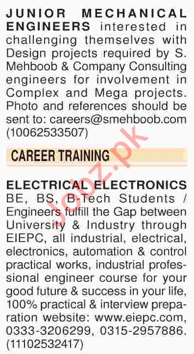 Dawn Sunday Classified Ads 7th April 2019 for Engineering