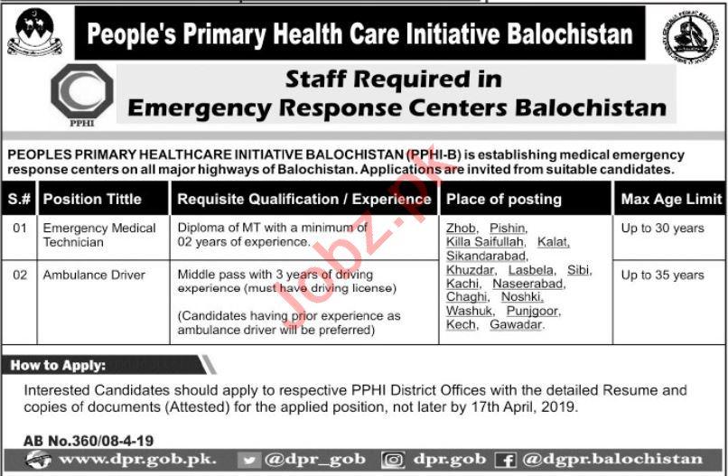 People Primary Healthcare Initiative Driver & Technician Job