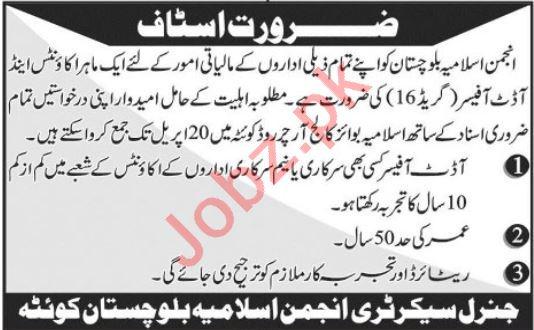 Anjuman Islamia Welfare Audit Officer & Accounts Officer Job