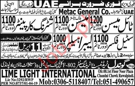 Metac General Construction Company Jobs 2019 in UAE 2019 Job