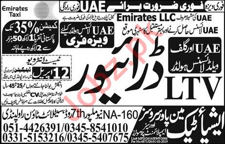 Emirates LLC Jobs 2019 For LTV Driver in UAE
