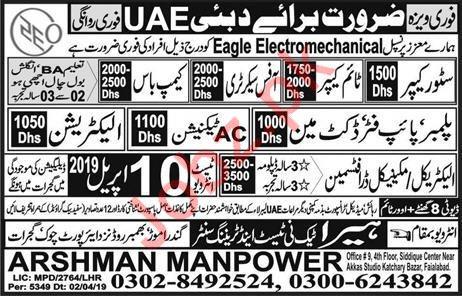 Eagle Electromechanical Company Jobs 2019 For Dubai UAE
