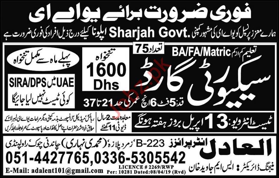 Security Guard Job 2019 In Sharjah United Arab Emirates