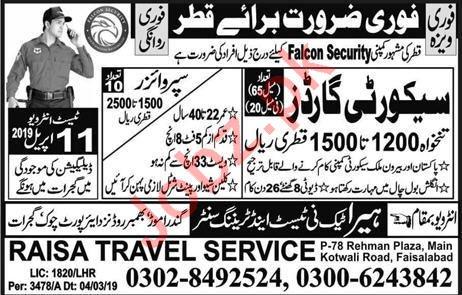 Falcon Security Company Jobs 2019 For Qatar 2019 Job Advertisement