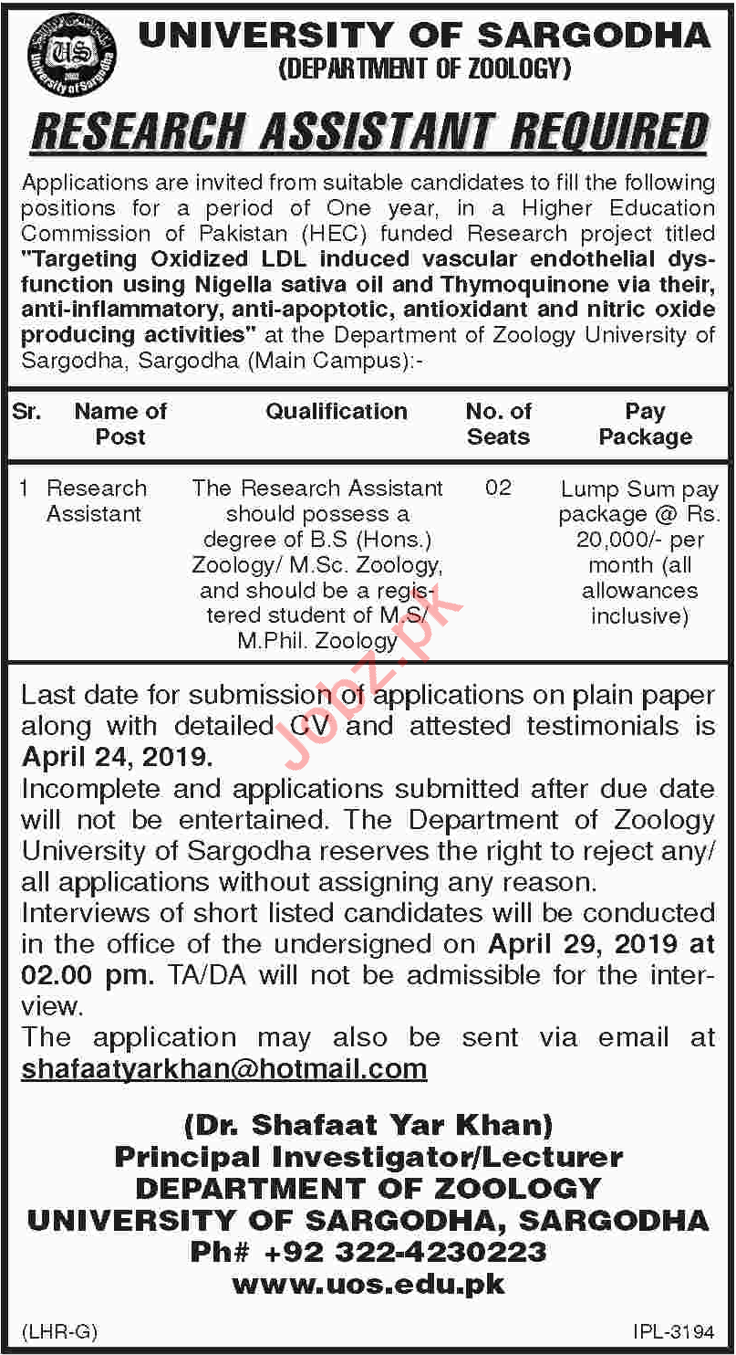 University of Sargodha UOS Research Assistant Job 2-019 2019