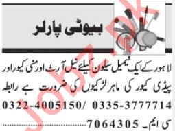 Beauty Parlor Staff Jobs 2019 in Lahore