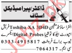 Doctors & Paramedical Staff Jobs 2019