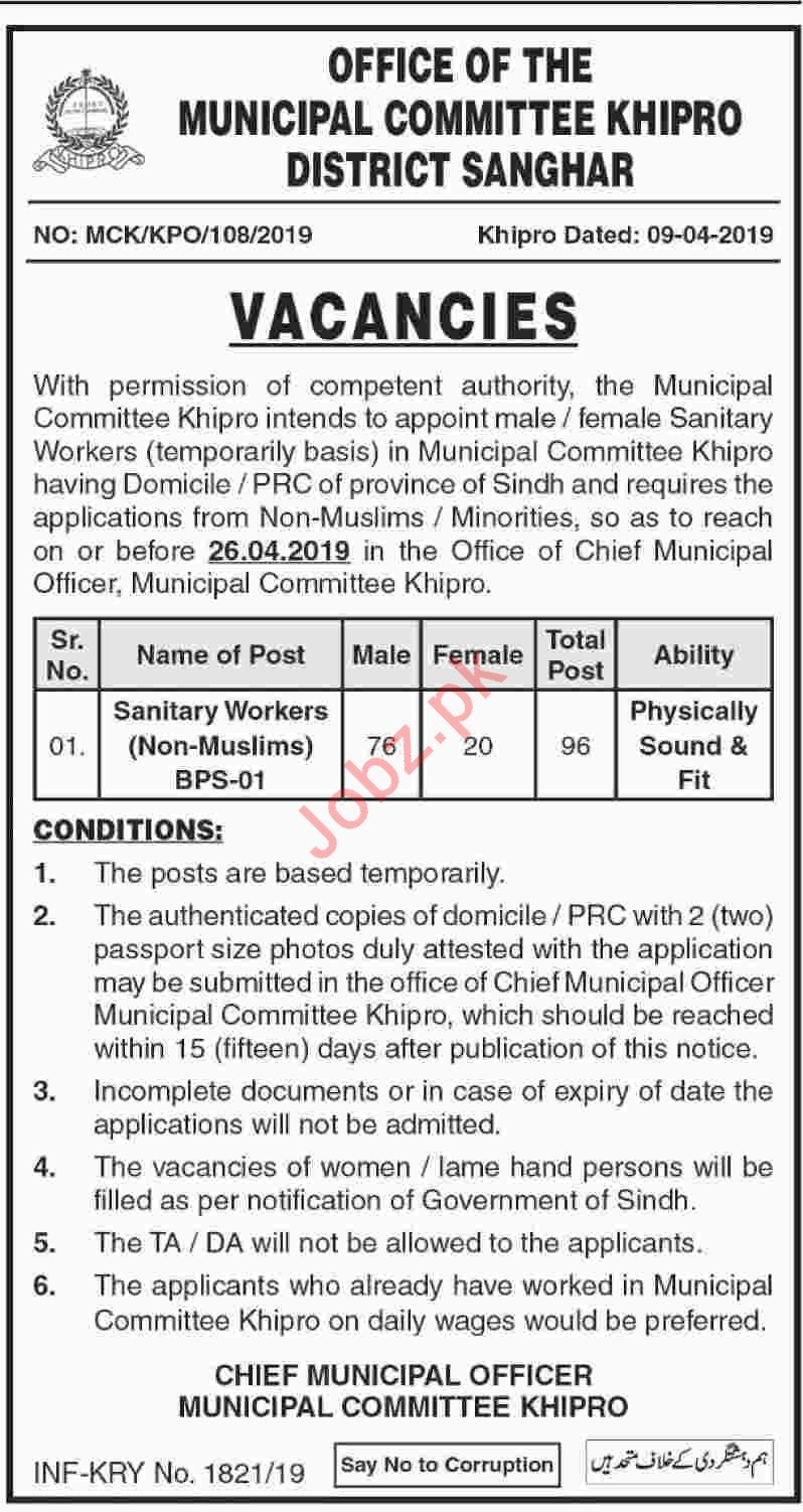 Municipal Committee MC Khipro Dist Sanghar Jobs 2019