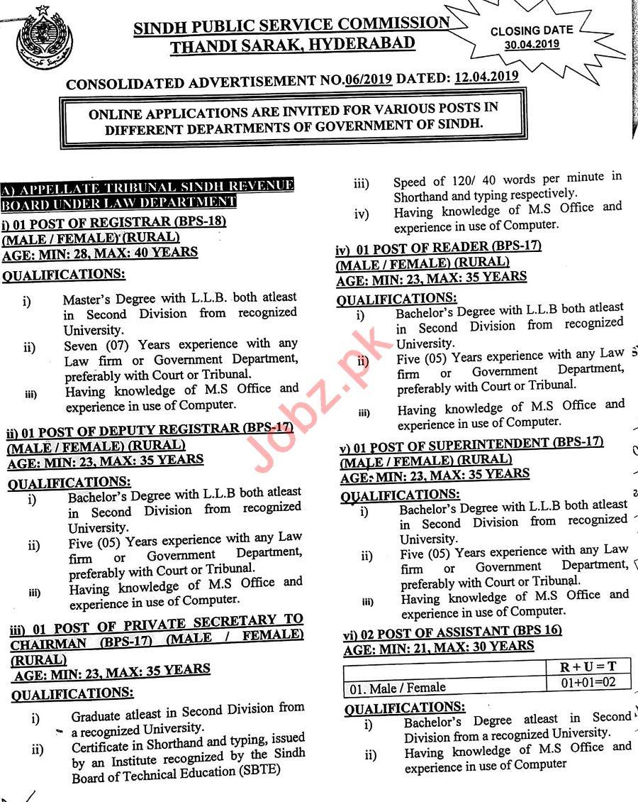 Sindh Public Service Commission SPSC Jobs 2019