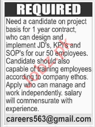 Designer Job In Karachi 2019 2020 Job Advertisement Pakistan