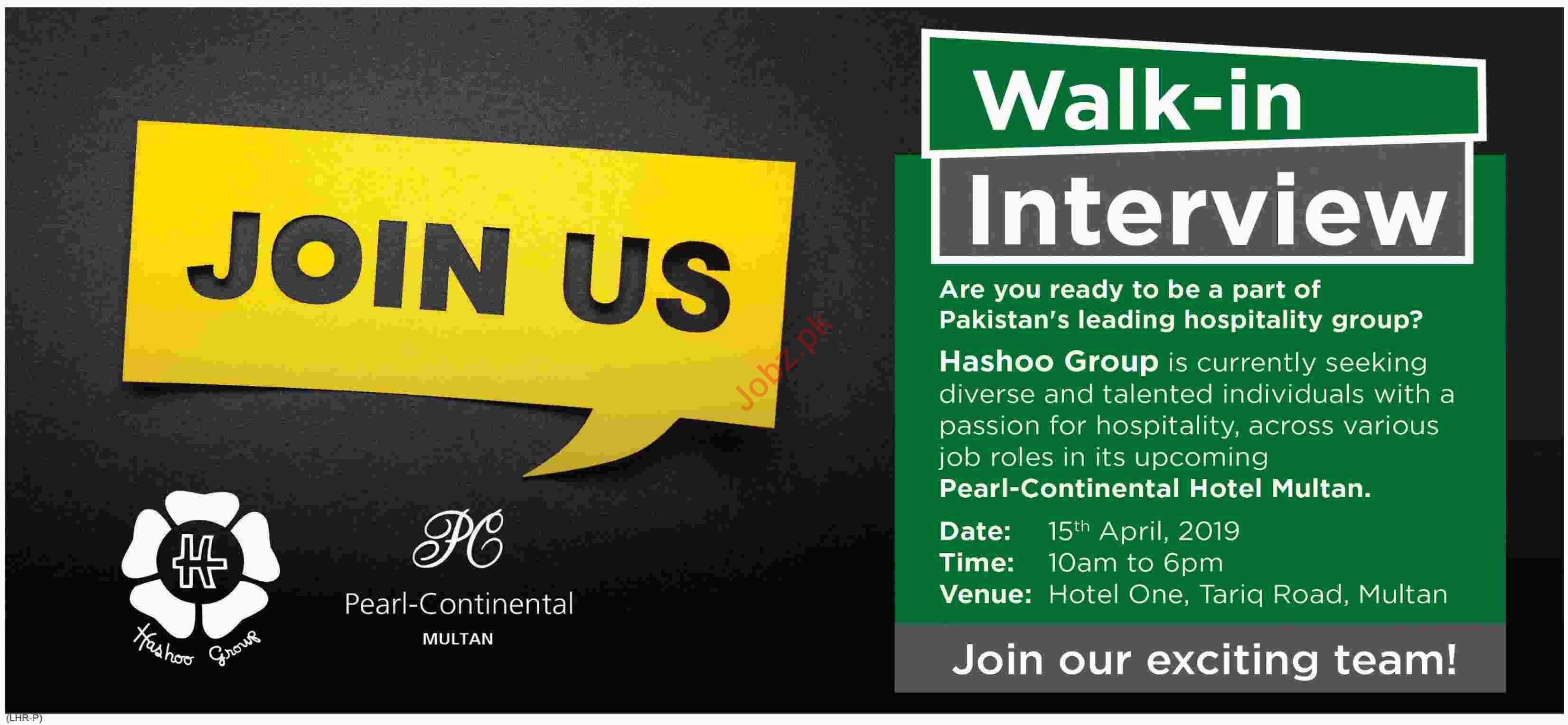Hashoo Group Management Job in Karachi 2019 Job