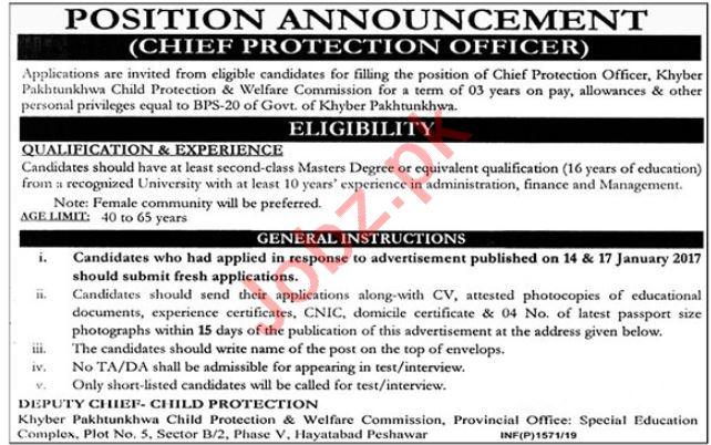 Chief Protection Officer Jobs in Child Protection & Welfare