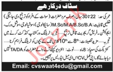 Educational Institution Jobs 2019 in Swat KPK