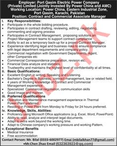 Associate Managers Jobs 2019 in Karachi