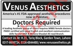 Venus Aesthetics Lahore Jobs 2019 for Doctors