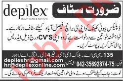 Depilex Beauty Clinic Faisalabad Jobs 2019