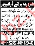 Faisal Movers Lahore Jobs for Drivers