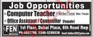 Teaching Staff Jobs in Private School