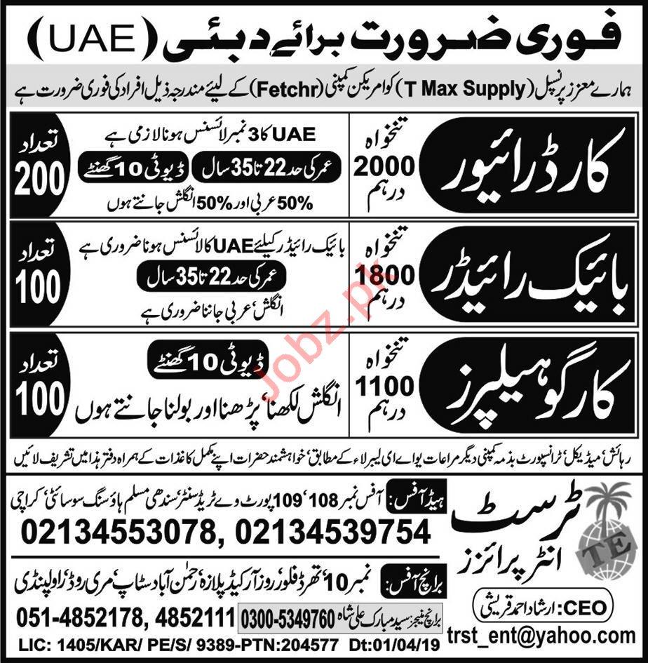 Car Driver & Bike Rider Job in UAE 2019 Job Advertisement Pakistan