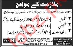 Technicians & Store Assistant Jobs 2019 in Karachi